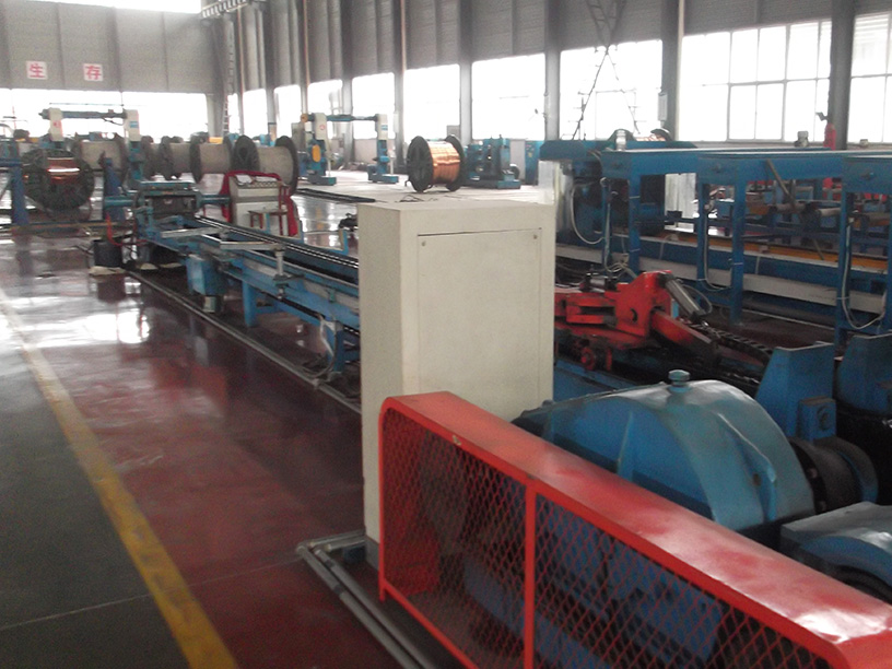 Aluminium Busbar Production Process